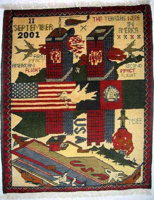 War Rugs Of Afghanistan