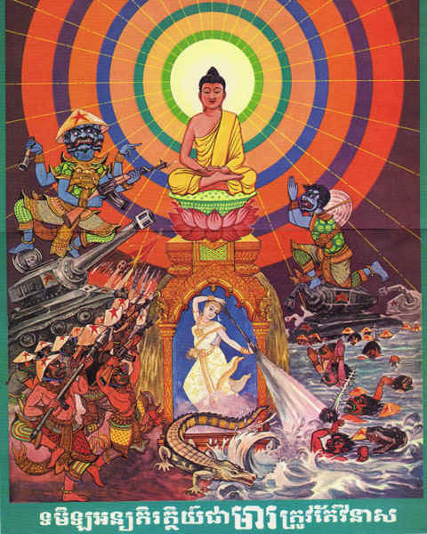 republic buddhist singles Bhante dhammadipa shows in his article that in china and other far east countries, where chinese buddhism spread at the early stages of mahāyāna buddhism, traditional methods .