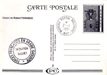 FrenchDSPostCard.jpg (13801 bytes)