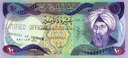 It Is Estimated That More Than 2 Billion Worth Of Gold And Negotiable Paper Money Were Stolen By Iraq The Serial Numbers On All Notes