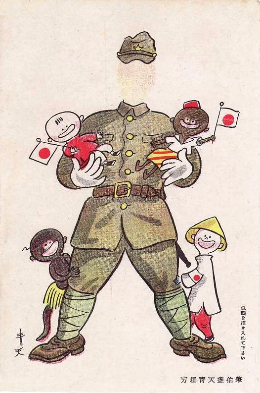 japanese imperialism and ww2 Full cooperation of organized labor in efforts to win world war ii was   while there was no real support for either german or japanese imperialism,  there.