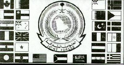 Leaflets dropped by US government during the Gulf War